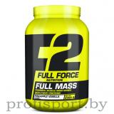 F2 Full Force Full Mass (2300 г)