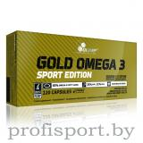 Olimp Gold Omega 3 Sport Edition(120 капс)