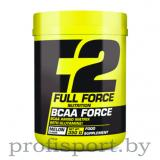 F2 Full Bcaa Force (350 г)